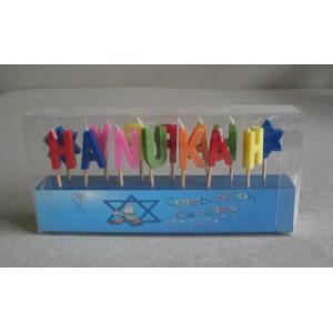 letter hanukkah candle